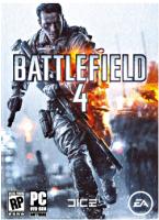 Boitier battlefield 4